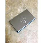 180663-FDL- BUSINESS CARD HOLDER SILVER W/FDL
